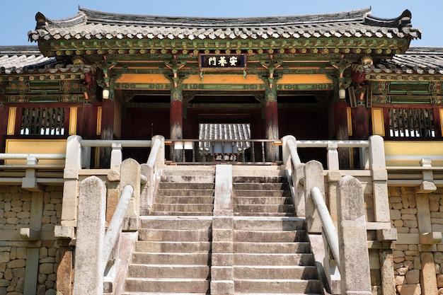 Vorderer eingang buddhistischen tempels koreas bulguksa unesco