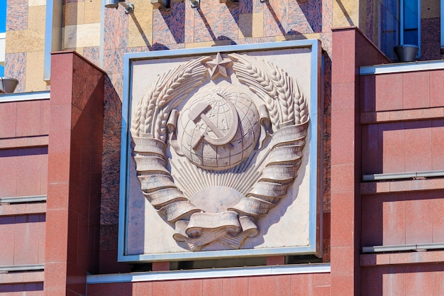 Wappen der union der sozialistischen sowjetrepubliken (udssr) nahaufnahme im sonnenlicht