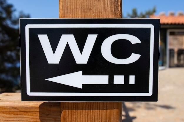 Wc-schild, logo der öffentlichen toilette auf der straße. schild für öffentliche toiletten