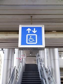 Weg für menschen mit behinderungen