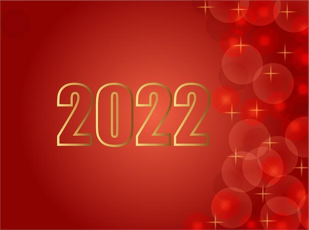 Weihnachten und neujahr vektor-grußkarte mit