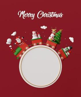 Weihnachtsmann und freunde im weihnachtszug mit leerem kreisförmigem raum
