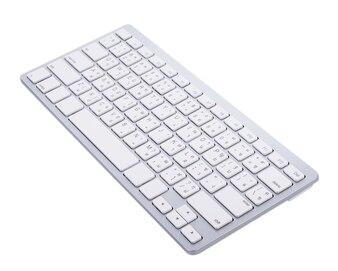 Weiße Draufsicht der drahtlosen Tastatur mit Schlüsseln