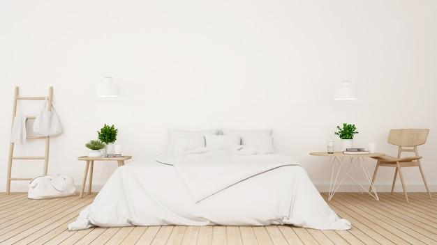 Weißes schlafzimmer oder gästezimmer des minimaldesigns des hotels