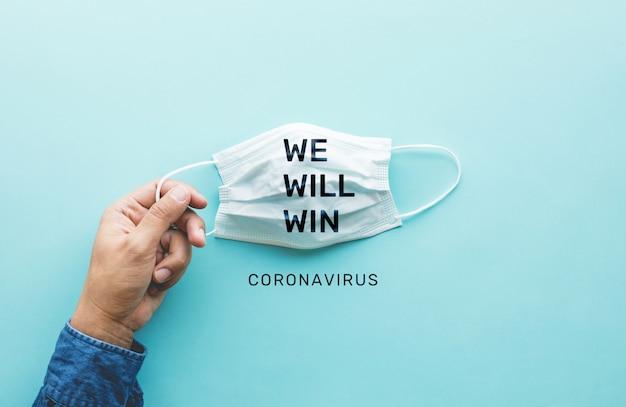 Wir werden mit coronavirus-ausbruch gewinnen