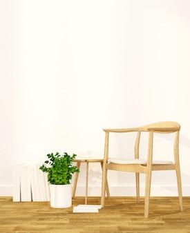 Wohnbereich in der wohnung oder im haus - innenarchitektur für kunstwerke - wiedergabe 3d
