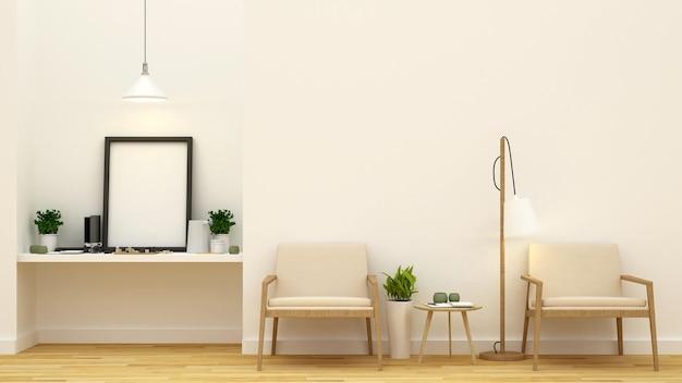Wohnbereich und kunstraum - 3d-rendering