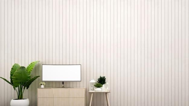 Wohnzimmer im haus oder in der wohnung auf weißer hölzerner wand verzieren