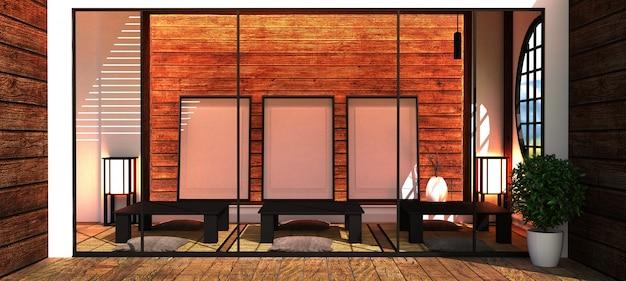 Wohnzimmer mit schwarzen niedrigen tisch, lampe, vase und dekor japans stil.