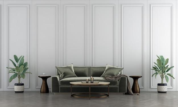 Wohnzimmerinnenraum und grünes sofa und leerer weißer wandmusterhintergrund