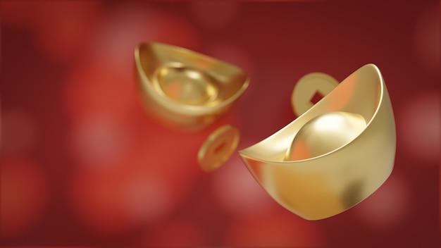 Yuan bao. chinesisches gold sycee und münze isoliert auf rot