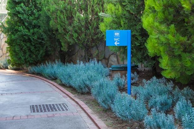 Zeichen für die toilette. mit diesem zeiger suchen die leute nach der toilette.