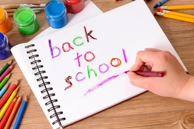 Zurück in die schule schreiben