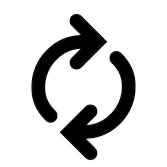 黒い矢印シンク
