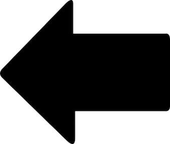 左広い矢印