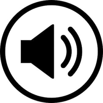 A volume