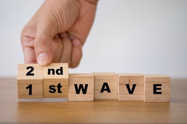 Блок ручных деревянных кубиков для изменения 1-й и 2-й волны для прогнозирования пандемии вспышки коронавируса covid-19.