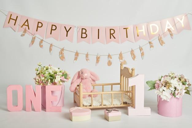 День рождения 1 год торт smash decor