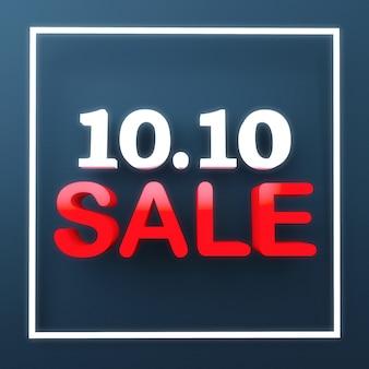 10.10 продажа рекламных баннеров знак для рекламы на синем фоне. промо-акция на десятый день октября. бизнес и розничная концепция. 3d визуализация иллюстрации.
