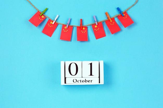 10月1日中国の木製カレンダー独立記念日