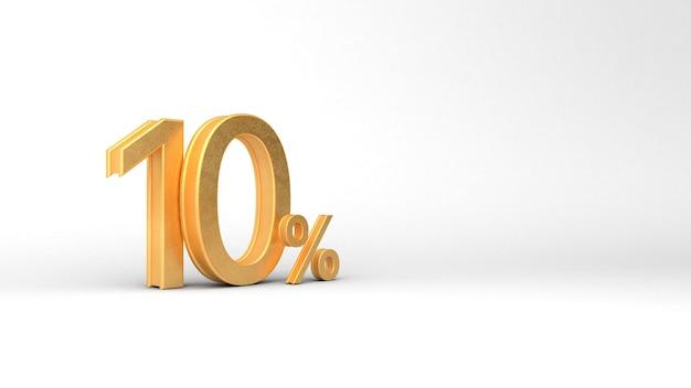 10 золотых чисел с процентами. 3d-рендеринг, 3d, 3d иллюстрации.
