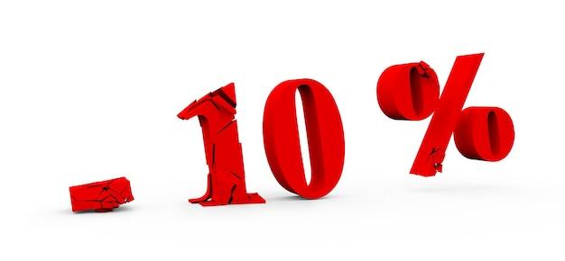 Значок скидки 10 процентов на белом фоне 3d