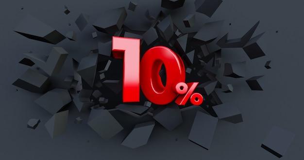 10 десять процентов продажи. идея черной пятницы. до 10%. сломанная черная стена с 10% в центре