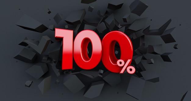 1億パーセントの販売。ブラックフライデーのアイデア。 100%まで。中央が100%の壊れた黒い壁