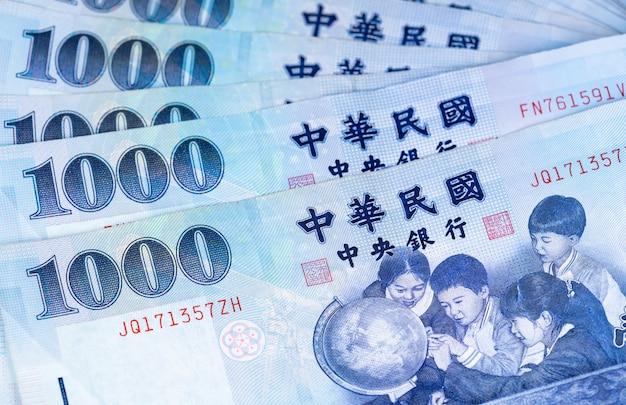 1000台湾ドル紙幣