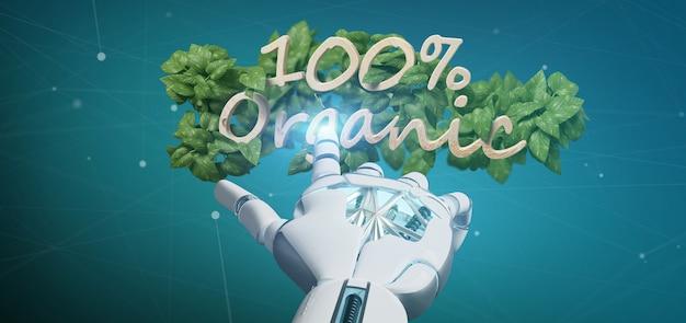 サイボーグ100%オーガニックの木製ロゴを葉で囲みます