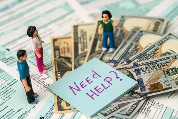 도움 텍스트가 필요한 사무실의 1040 세금 양식