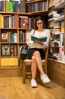 スマートな10代女性の本を読んで