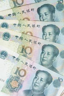 10元手形、中国手形