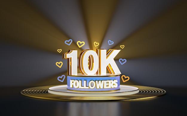 Празднование 10k подписчиков спасибо баннер в социальных сетях с золотым фоном прожектора 3d визуализации
