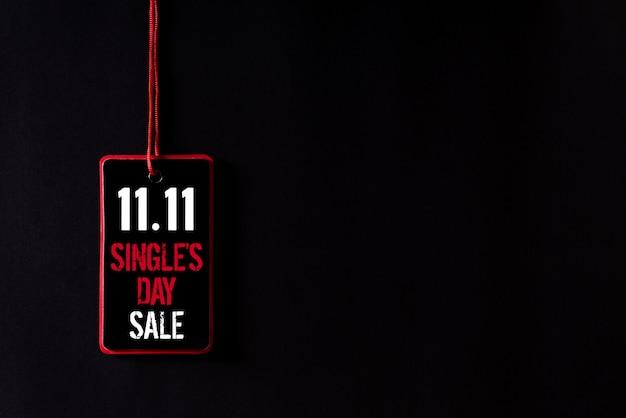 中国のオンラインショッピング、11.11シングルのデイセール。