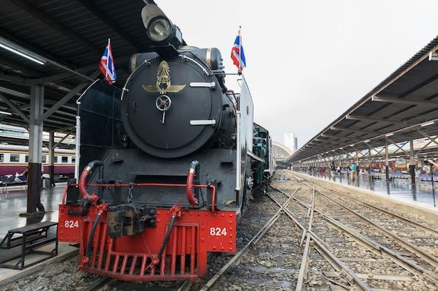 財団の蒸気機関車運転119年の日