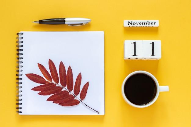 Календарь 11 ноября чашка кофе