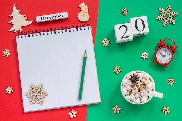 カレンダー12月20日カップココアとマシュマロ