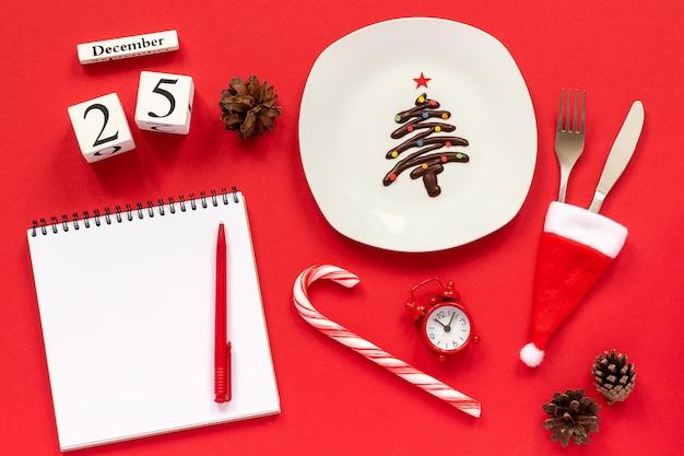 クリスマス作文カレンダー12月25日