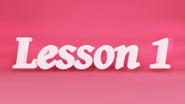 テキスト付きのビデオ用スクリーンセーバーレッスン1ピンクの白い文字