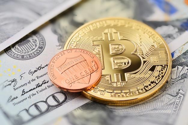 ビットコインと1セント