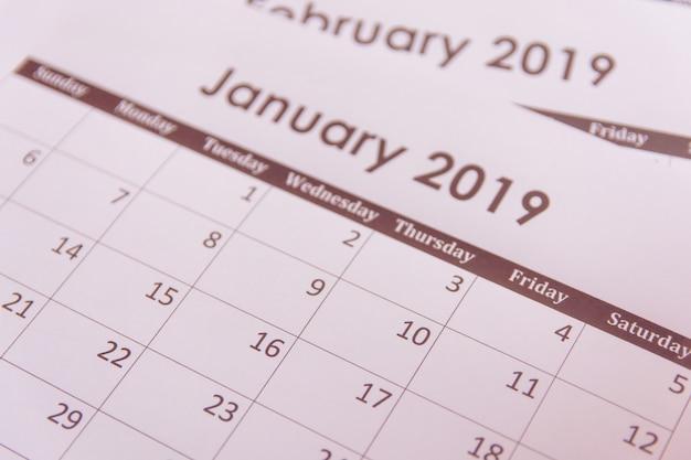 1月のカレンダーページ