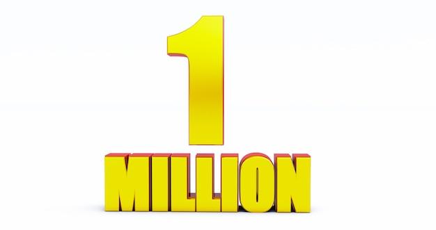 1 миллион отметок