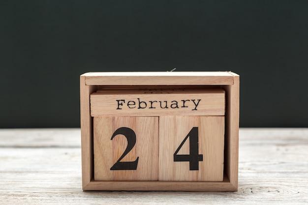 2月24日。 2月の24日目