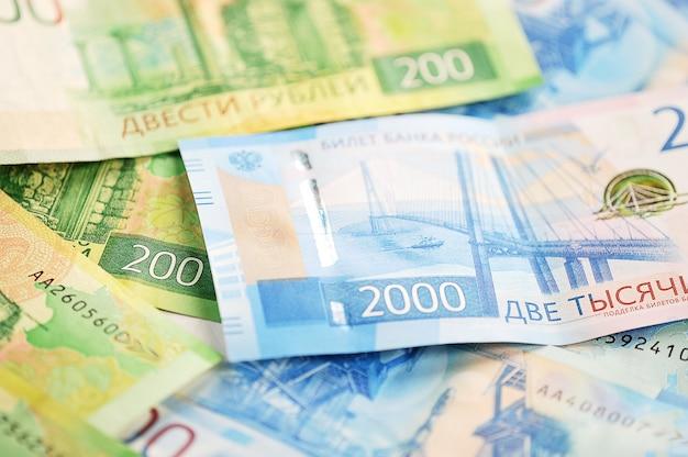 Новые банкноты 2000 и 200 российских рублей