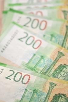Новые банкноты 200 российских рублей