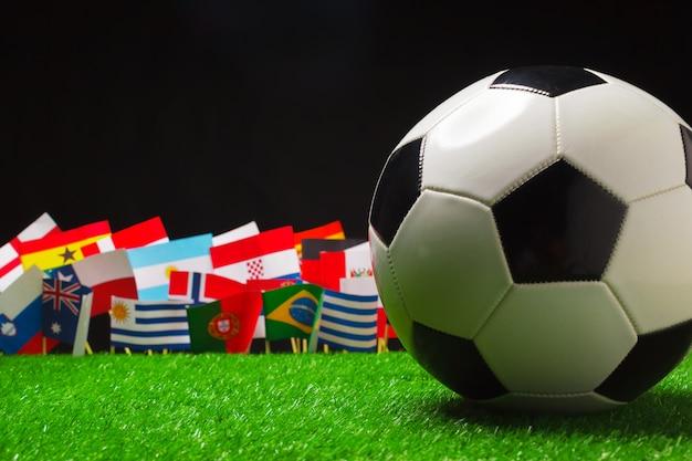 ワールドカップ、ロシア2018