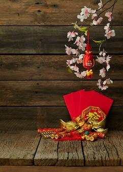 背景中国の旧正月2019-2020祭