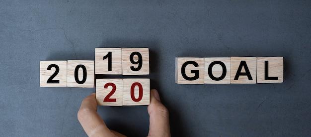 Изменение с 2019 по 2020 год и слово цели на блоках