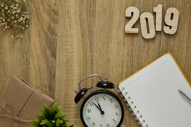 仕事の目標新年2019背景